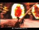 Oblivion プレイ動画 テクテク冒険記 part156 thumbnail