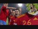 もしもブロリーたちが南アフリカW杯に出場していたら thumbnail
