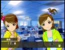 亜美真美 アイドルマスター 双子と豚 23