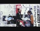 【ニコニコ動画】武武家 松永H秀を解析してみた