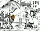 【ニコニコ動画】その時歴戦が動いた 第一回 陳寿と羅貫中の三国武将紹介「賀斉伝」を解析してみた