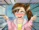 メタ☆春香さん33