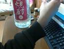酒好きな俺の飲酒動画 part209 トップバリュ焼酎25度