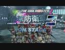 【ニコニコ動画】アイドルマスター2 with 地球防衛軍3 ON STAGEを解析してみた
