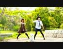 【1周年】ロミオとシンデレラ 踊ってみた【あこゆず】 thumbnail