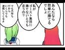 【boomへっしょ!】最近知ったソフトで漫画描いてみた3【コミPo!】
