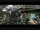 【ニコニコ動画】【クラタス】巨大ロボ上半身動作テスト【V-Sido】を解析してみた