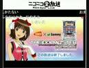 [コメあり]『アイドルマスターライブインスロット』先行生放送5