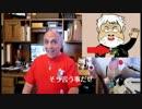 字幕【テキサス親父】ワトソンのドイツでの逮捕に世界中が歓喜! thumbnail