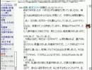 【洒落怖】怖い話も皆で読めば怖くない! …かも【実況】part10-17 thumbnail