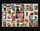 【ニコニコ動画】「美人過ぎる料理研究家」園山真希絵さんの驚愕料理メドレーを解析してみた