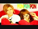 【Ry☆】PONPONPON踊ってみた【しらほし】