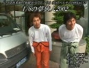 [高音質]【ニコカラ】1/6の夢旅人2002 【offvocal】 thumbnail
