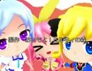 【MMDモデル】ねんどろ小衣&アンリエット【gdgd妖精s×ミルキィ】