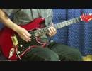 【白金ディスコ】音頭アレンジで弾いてみた【ギターインスト】