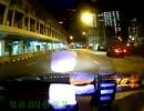 【ニコニコ動画】【転載】フェラーリ599GTOとタクシーとの事故瞬間映像を解析してみた