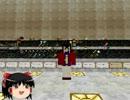 【Minecraft】盗りぐらし物語 -ゆっくり泥棒大作戦‐ 第4回【ゆっくり実況】 thumbnail