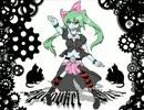 【初音ミク】スプロケットガール【オリジナル曲】