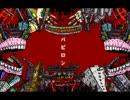 【瑞歌ミズキ】バビロン【UTAUカバー】 thumbnail