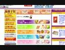 【ニコニコ動画】渋谷のキング 雑談 懐古話を解析してみた