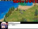 【ゆっくり実況プレイ】ゆっくりだらけの大戦争Ⅱ【AOE2】part3 thumbnail