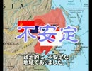 【ニコニコ動画】【ゆっくり動画】 日米交渉-1941-【その1-後編-】を解析してみた