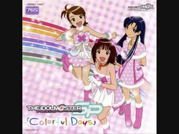 Colorful Days M@STER Version b...
