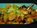 【ニコニコ動画】簡単で美味しい中華料理、宮保鶏丁を解析してみた