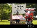 【ニコニコ動画】164時間で北海道バイク旅 part.08を解析してみた