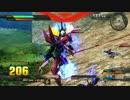 にわか赤枠のexvs対戦動画 ランクマシャッフル その4