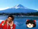 【ニコニコ動画】【MAXAM】西沢渓谷ゆっくりツーリング【1周目】を解析してみた