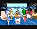 【Ver2】這いよれ霊夢さんOP (」´っ`)」ろー!(/´つ`)/りー