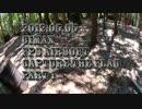 サバゲーをFPS風に撮ってみた 2012.05.05 CIMAX FPS Airsoft フラッグ戦1