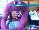 【大道芸人の修行枠】2012 5/18 バルーンアート練習放送01枠目【録画】