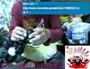 【大道芸人の修行枠】2012 5/18 バルーンアート練習放送03枠目【録画】