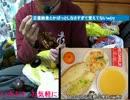 【大道芸人の修行枠】2012 5/18 バルーンアート練習放送04枠目【録画】