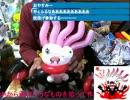 【大道芸人の修行枠】2012 5/18 バルーンアート練習放送05枠目【録画】