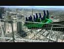 ラスベガス ストラトスフィアタワー展望台 (昼)