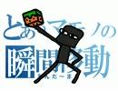 【Minecraft】SkyBlockをプレイしてみた part2【ゆっくり実況】