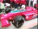 【ニコニコ動画】ターボエンジン(F1エンジン開発) 1/4を解析してみた