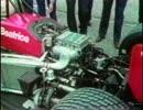 【ニコニコ動画】ターボエンジン(F1エンジン開発) 2/4を解析してみた