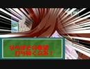 ウイニングピヨ第83話「豆タンクが馬に乗ってやってくる!」