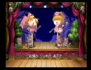 マール王国の人形姫2 リトルプリンセス ミュージカルまとめ(3/3)