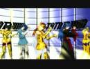 【MMD】黄金聖闘士5人で「Jumping」