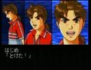 犯人視点の金田一少年の事件簿【実況】part5 thumbnail