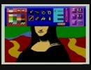 MDソフト「アートアライブ」でモナリザを描いてみよう。