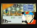 バトルネットワーク>> ロックマンエグゼ3 を実況プレイ part24 thumbnail