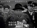 【ニコニコ動画】朝鮮戦争 [1950-1953] (1/3)を解析してみた