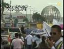 【新唐人】レディ・ガガの公演 マニラで反対デモ