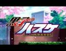 【黒バス】某テニスアニメのOP差し替え【OP差し替え】 thumbnail